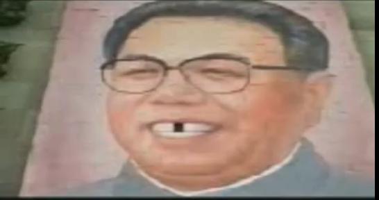Asian mentos commercial