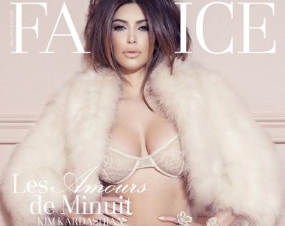 Kim Kardashian Factice Cover